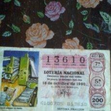 Lotería Nacional: DÉCIMO DE LOTERIA NACIONAL 14 DE OCTUBRE DE 1980 Nº 13610. Lote 50629596