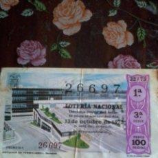 Lotería Nacional: DÉCIMO DE LOTERIA NACIONAL 13 DE OCTUBRE DE 1973. Nº 26697 MOTIVO. ESTACIÓN DE FERROCARRILES ZARAGOZ. Lote 50629613