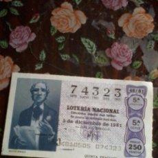 Lotería Nacional: DÉCIMO DE LOTERIA NACIONAL 5 DE DICIEMBRE 1981. Nº 74323. MOTIVO. RECITAL POETICO. Lote 50629691
