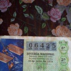 Lotería Nacional: DÉCIMO DE LA LOTERÍA NACIONAL. 22 DE JULIO DE 1978.Nº 06425. MOTIVO. ENERGIA SOLAR PANELES FOTOELECT. Lote 50629727