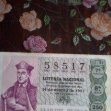 Lotería Nacional: DÉCIMO DE LOTERIA NACIONAL 14 DE MARZO 1981. Nº 58517. MOTIVO. JUAN DE LA ENCINA.. Lote 50629752