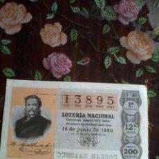 Lotería Nacional: DÉCIMO DE LA LOTERÍA NACIONAL 14 DE JUNIO DE 1980. Nº 13895 MOTIVO. MANUEL M. DE SANTA ANA . Lote 50629798