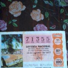 Lotería Nacional: DÉCIMO DE LA LOTERIA NACIONAL 13 DE AGOSTO 1977. Nº 71355. MOTIVO PLAYA DE LA CONCHA GUIPUZCUA. Lote 50629824