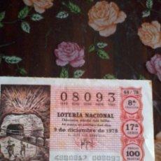 Lotería Nacional: DÉCIMO DE LA LOTERIA NACIONAL 9 DICIEMBRE DE 1978 Nº 08093. MOTIVO MINA DE SAL GEMA. Lote 50629873