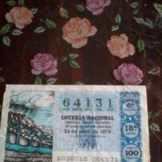 Lotería Nacional: DÉCIMO DE LA LOTERÍA NACIONAL 29 DE ABRIL DE 1978. Nº 64131. MOTIVO CORRIENTE SUBTERRANEA. Lote 50629938