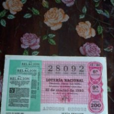 Lotería Nacional: DÉCIMO DE LA LOTERIA NACIONAL 22 DE MARZO DE 1980. Nº 28092. MOTIVO GACETA DE MADRID. . Lote 50630030