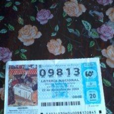 Lotería Nacional: DÉCIMO DE LA LOTERÍA NACIONAL 22 DE DICIEMBRE DE 2004. Nº 09813. MOTIVO NAVIDAD.. Lote 50630188