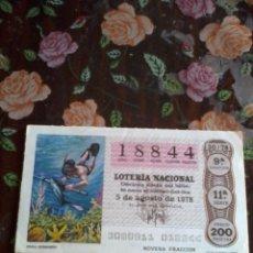 Lotería Nacional: DÉCIMO DE LA LOTERÍA NACIONAL. 5 DE AGOSTO DE 1978. Nº 18844. MOTIVO PESCA SUBMARINA.. Lote 50630245