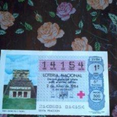 Lotería Nacional: DÉCIMO DE LA LOTERÍA NACIONAL, 2 JUNIO 1984. Nº 14154. MOTIVO TEMPLO.... Lote 50630396