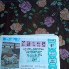 Lotería Nacional: DECIMO DE LOTERIA NACIONAL SEPARADO. 7 DE JULIO DE 1984 Nº 79148. MOTIVO PALACIO DE GOBERNADO..... Lote 50631159