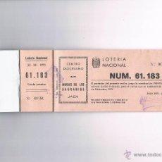 Lotería Nacional: TACO 14 PAPELETAS LOTERÍA NACIONAL CENTRO DIOCESANO MARÍAS DE LOS SAGRARIOS JAÉN DICIEMBRE 1975. Lote 50701339