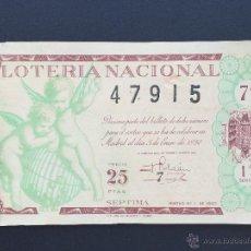 Lotería Nacional: LOTERIA NACIONAL, AÑO 1950 SORTEO 01 ( D - 0224 ) SORTEO 1. Lote 51330744