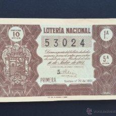 Lotería Nacional: LOTERIA NACIONAL, AÑO 1951 SORTEO 20. Lote 51363921