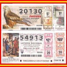 Lotería Nacional: OFERTA 2 AÑOS COMPLETOS LOTERÍA NACIONAL JUEVES Y SÁBADO AÑO 2012. Lote 72355111