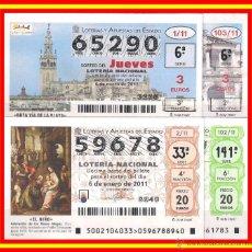 Lotería Nacional: OFERTA 2 AÑOS COMPLETOS LOTERÍA NACIONAL JUEVES Y SÁBADO AÑO 2011. Lote 82916328