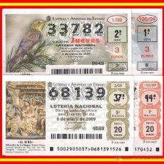 Lotería Nacional: OFERTA 2 AÑOS COMPLETOS LOTERÍA NACIONAL JUEVES Y SÁBADO AÑO 2009. Lote 51420532