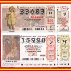Lotería Nacional: OFERTA 2 AÑOS COMPLETOS LOTERÍA NACIONAL JUEVES Y SÁBADO AÑO 1999. Lote 51453414