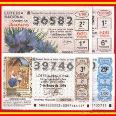 Lotería Nacional: OFERTA 2 AÑOS COMPLETOS LOTERÍA NACIONAL JUEVES Y SÁBADO AÑO 1996. Lote 51453536
