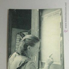 Lotería Nacional: TARJETA POSTAL LOTERIA NACIONAL. CONCURSO FOTOG. DE 1964. SERIE C. Lote 51552598