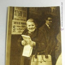 Lotería Nacional: POSTAL ANTIGUA : OPTIMISMO - POR J.FRIAS MORA. LOTERIA NACIONAL - SERIE C - CONCURSO FOTOG 1964. Lote 51552614