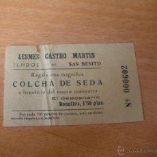 Lotería Nacional: TEJIDOS LESMES CASTRO MARTIN - SAN BENITO (BADAJOZ) - SORTEO DE UNA COLCHA DE SEDA - AÑOS 60. Lote 51706553