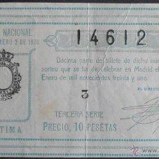 Lotería Nacional: (5644) DECIMO DE LOTERIA, SORTEO 2 DE 1931,CONSERVACION R+,VER FOTOS. Lote 51723617