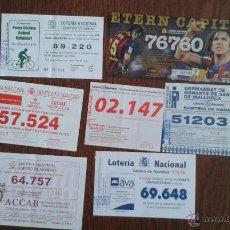 Lotería Nacional: LOTE DE 7 PARTICIPACIONES DE LOTERÍA NACIONAL AÑOS 2013 Y 2014. Lote 52378653