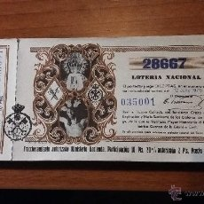 Lotería Nacional: SEMANA SANTA MALAGA. TALONARIO 100 PARTICIPACIONES LOTERIA NACIONAL COFRADIA EXPIRACION JULIO 1975. Lote 52418911