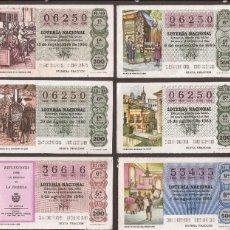 Lotería Nacional: AMG-45_20 DÉCIMOS LOTERÍA NACIONAL 1980. Lote 52450165