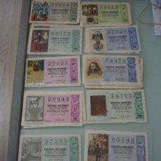Lotería Nacional: 30 DÉCIMOS AÑO 74. LOS DE LA FOTO.. Lote 52744883