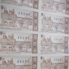 Lotería Nacional: BILLETE DE LOTERÍA 5 DE NOVIEMBRE DE 1.963. Lote 52781523