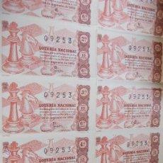 Lotería Nacional: BILLETE DE LOTERÍA COMPLETO 26 DE AGOSTO DE 1.963. Lote 52781556