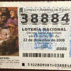 Lotería Nacional: LOTERÍA NACIONAL. 22 DE DICIEMBRE DE 2008. NAVIDAD.. Lote 52926312