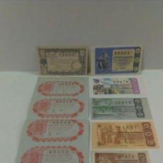 Lotería Nacional: ANTIGUOS NUMEROS DE LOTERIA NACIONAL . DIFERENTES NUMEROS . Lote 52954862