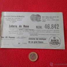 Lotería Nacional: PARTICIPACION LOTERIA PAPELETA DO NENO ASOCIACIÓN CATOLICA DE MAESTROS A CORUÑA 1987 BANCO CENTRAL. Lote 52999705