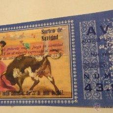 Lotería Nacional: ANTIGUA PARTICIPACION LOTERIA NACIONAL SORTEO NAVIDAD.AVIS.1967.. Lote 53054131