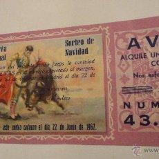 Lotería Nacional: ANTIGUA PARTICIPACION SORTEO NAVIDAD,LOTERIA NACIONAL.AVIS.SEVILLA.1967. Lote 53054172