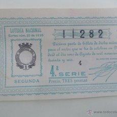 Lotería Nacional: DÉCIMO DE LOTERÍA 1 DE AGOSTO DE 1.936 (NO VENDIDO POR LA GUERRA CIVIL) ÉPOCA REPÚBLICA. Lote 53082376