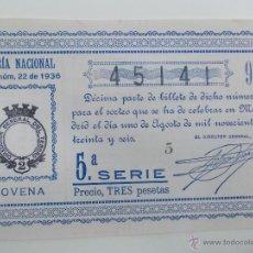 Lotería Nacional: DÉCIMO DE LOTERÍA 1 DE AGOSTO DE 1.936 (NO VENDIDO POR LA GUERRA CIVIL) ÉPOCA REPÚBLICA. Lote 53082382