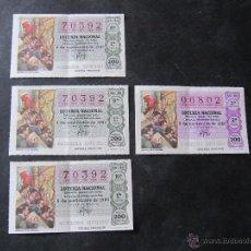 Lotería Nacional: 4 DECIMOS DE LOTERIA NACIONAL 8 DE NOVIEMBRE 1980. 2 NUMEROS. Lote 53341751