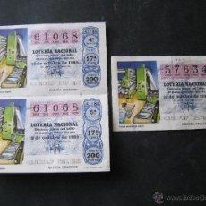 Lotería Nacional: DECIMO LOTERIA NACIONAL. 18 DE OCTUBRE 1980. 3 DECIMOS. 2 NUMEROS. Lote 53345272