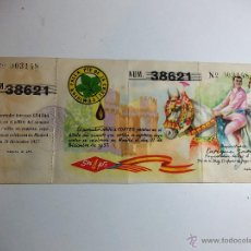 Lotería Nacional: NUMERO DE PARTICIPACION DE 1957. Lote 53481079