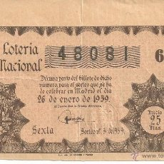 Lotería Nacional: LOTERIA 26 ENERO 1959 ADMINISTRACION DOÑA MANOLITA MADRID NUM 67. Lote 53569562