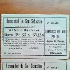 Lotería Nacional: LOTE 2 PARTICIPACIONES LOTERIA NAVIDAD 1965. HERMANDAD DE SAN SEBASTIAN VILLARROBLEDO. . Lote 53660527