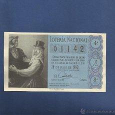 Lotería Nacional: DECIMO DE LOTERIA DE 1960 SORTEO 21. Lote 54099471