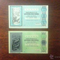 Lotería Nacional: 2 PARTICIPACIONES LOTERIA BIO DIXAN AÑO 1971. Lote 54106238