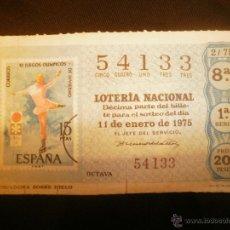 Lotería Nacional: DECIMO LOTERIA NACIONAL 11 DE ENERO DE 1975. ADMON N. 1 TORTOSA. Lote 54181120