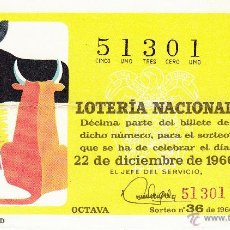 Lotería Nacional: DÉCIMO DE LOTERÍA NACIONAL. MADRID, 22 DE DICIEMBRE DE 1966. SORTEO 36. Nº 51301.. Lote 54260663