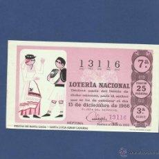 Lotería Nacional: DECIMO DE LOTERIA DE 1966 SORTEO 35. Lote 54298350