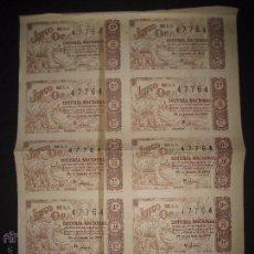 Lotería Nacional: BILLETE LOTERIA - SORTEO 25 JUNIO 1963- JUEGO OCA -(V-4445). Lote 54397672